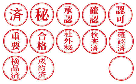 Set of business stamp icon illustration in Japanese language. Ilustração