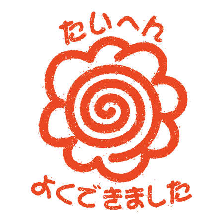Flower circle stamp illustration (Taihen you Deimashita)