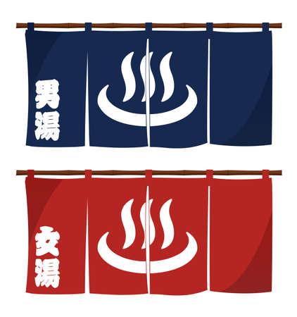 Japanese onsen (hot spring) entrance curtain