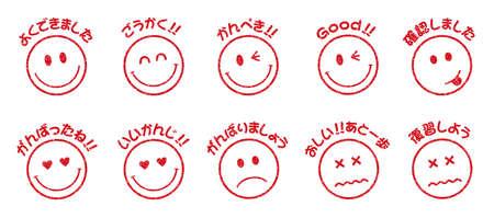 Emoticon stile timbro illustrati set di icone e ben fatto. Archivio Fotografico - 94529630