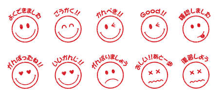 Stamp style smileys illustrated icon set and well done.