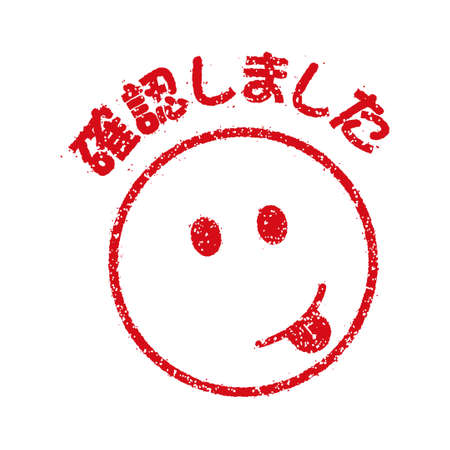 Stamp style smile Clipart Graphics icons (confirmed)