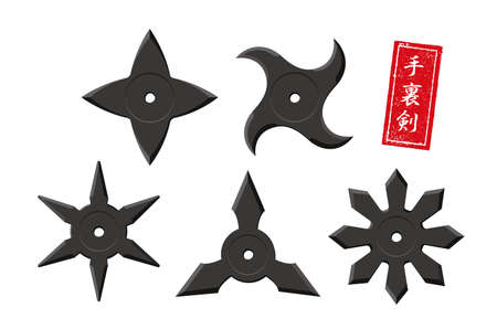 Japanese ninja shuriken illustration set