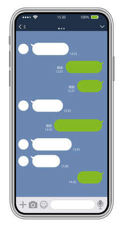 Common chat app template illustration (SNSmessage app)