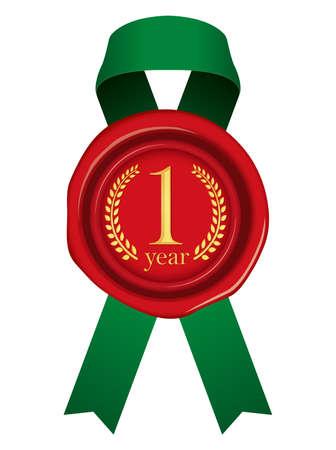 Sealing Wax Ribbon illustration (Year Anniversary)/1 years