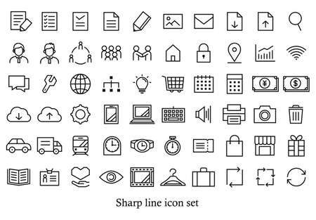 thin line sharp vector icons for web designing Vector Illustratie