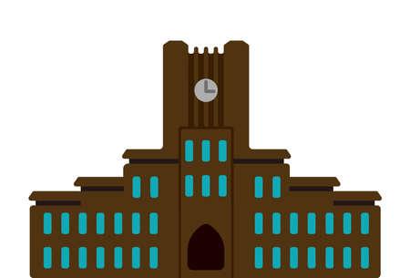 Tokyo landmark building flat vector illustration / Tokyo University Ilustracja