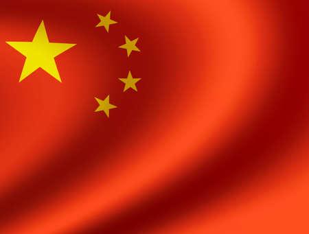 Waving national flag illustration (Republic of China)