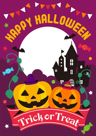 Happy halloween  cartoon pumpkin ( Jack o lantern ) character vector illustration. Poster (flyer) template design (text space).