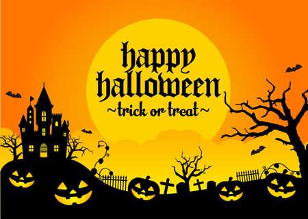 Halloween-Silhouette-Hintergrund-Vektor-Illustration. Poster (Flyer) Vorlagendesign / orange