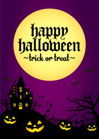 Halloween silhouette background vector illustration. Poster (flyer) template design (text space)  orange 일러스트
