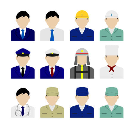 Young male worker avatar flat illustration (upper body) set ( person in a costume ) Standard-Bild - 129348793