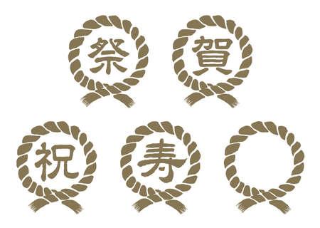 Japanese shimenawa (sacred straw rice festoon) vector illustration set