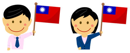 Cartoon business person of various races with national flags  Taiwan . Flat vector illustration.