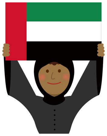 Cartoon woman with national flags  UAE ( upper body). Flat vector illustration. Ilustracja