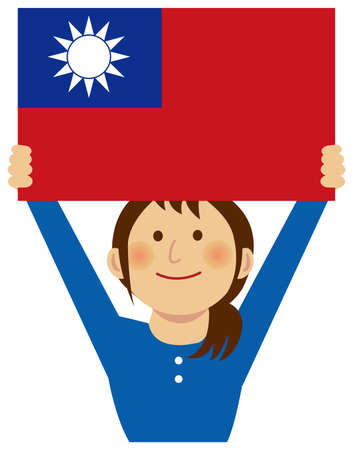 Cartoon woman with national flags  Taiwan ( upper body). Flat vector illustration.