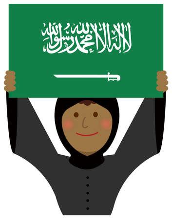 Cartoon woman with national flags  Saudi arabia ( upper body). Flat vector illustration.
