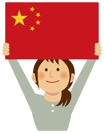 Cartoon woman with national flags  China ( upper body). Flat vector illustration.