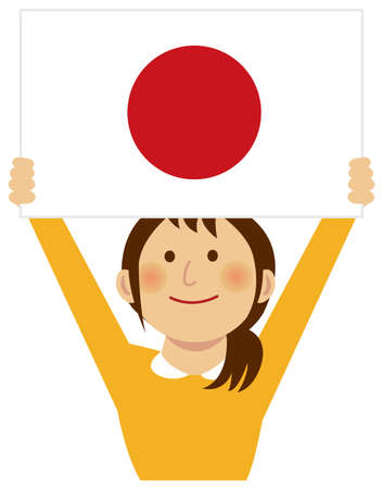 Cartoon woman with national flags  Japan ( upper body). Flat vector illustration. Ilustracja