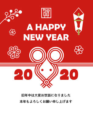 New year greeting card (2020) template illustration. Japanese mizuhiki (traditional decorative cord) mouse face. Ilustrace