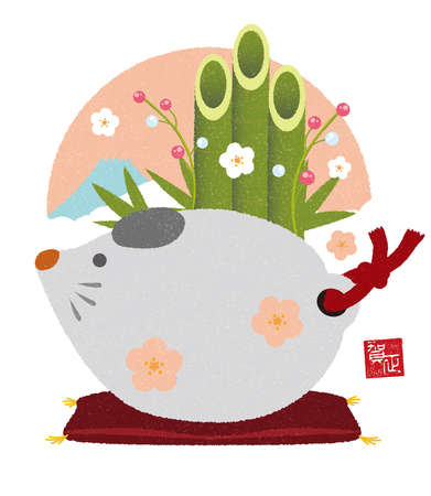 Mouse pottery figurines illustration for New year greeting card ( 2020 ) .
