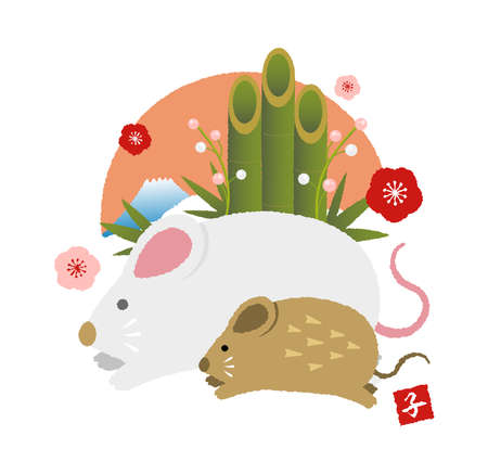 Running mouses (parent and child) illustration for New year greeting card ( 2020 ).