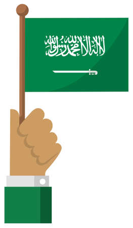 Holding the national flag in hand , flat vector illustration / Saudi arabia  イラスト・ベクター素材