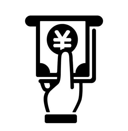 ATM, cash dispenser, deposit, bank vector icon illustration (Japanese yen, JPY) 向量圖像