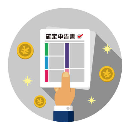 Tax return, submit tax document, tax form  cirlce illustration ( JPY  Japanese yen ).