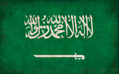 Grunge country flag illustration / Saudi Arabia