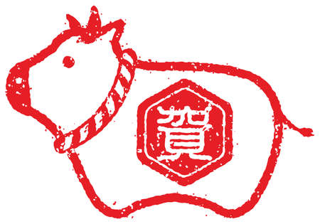2021 cartoon rubber stamp application set for new year gregoring card / ox,cow motif