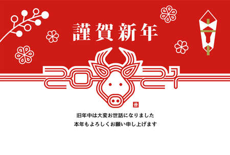 2021 New Year Greyeting Card Template Illustration / Ox's Face Made by Japan Mizuhiki (Traditional Generic Cord Made from Twisted Paper) / With Grateful Texts Zdjęcie Seryjne - 153013559