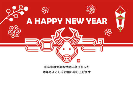 2021 New Year Greyeting Card Template Illustration / Ox's Face Made by Japan Mizuhiki (Traditional Generic Cord Made from Twisted Paper) / With Grateful Texts