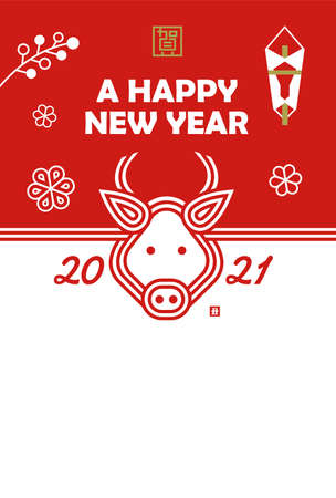 2021 New Year Greyeting Card Template Illustration / Ox's Face Made by Japan Mizuhiki (Traditional Generic Cord Made from Twisted Paper) / No Grateful Texts