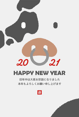 2021 New Year Greyeting Card Template Illustration / Cartoon Ox's Face and Japan Map