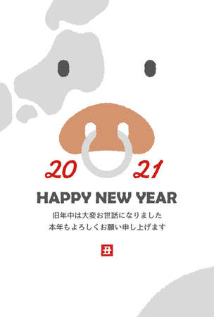 2021 New Year Greyeting Card Template Illustration / Cartoon Ox's Face and Japan Map Zdjęcie Seryjne - 153013567