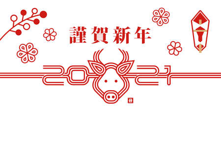 2021 New Year Greyeting Card Template Illustration / Ox's Face Made by Japan Mizuhiki (Traditional Generic Cord) Ilustracja