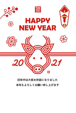 2021 New Year Greyeting Card Template Illustration / Ox's Face Made by Japan Mizuhiki (Traditional Generic Cord) Zdjęcie Seryjne - 153013574
