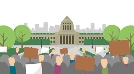 Japanese parliament building and people demonstrating vector banner illustration (no text)