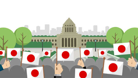 Japanese parliament building and national flags vector banner illustration