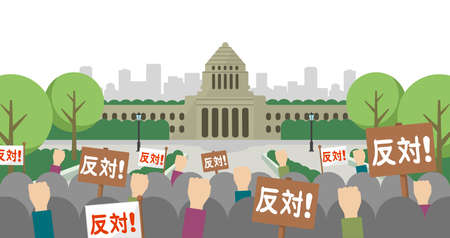 Japanese parliament building and people demonstrating vector banner illustration