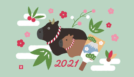 2021 new year greeting bannerillation / cartoon ox (cow) family ornament