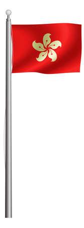 Waving national flag illustration / Hong kong