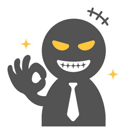 Vector illustration of cheater ( scammer , swindler ) | silhouette man Ilustração