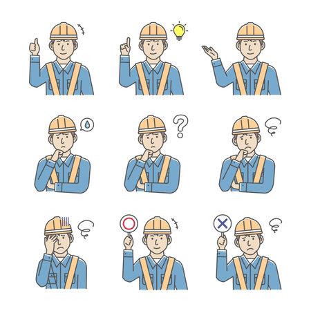 Male blue collar worker gesture variation illustration set 向量圖像