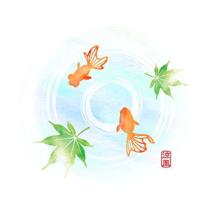 Summer motif watercolor painting illustration for summer greeting card etc.   Pond and goldfishes