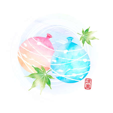 Summer motif watercolor painting illustration for summer greeting card etc.   water balloons