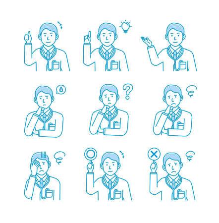 Young male doctor gesture variation illustration set 向量圖像