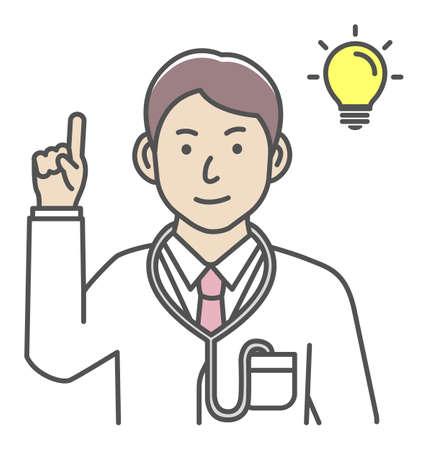 Young male doctor gesture variation illustration   inspiration, idea, solution 向量圖像