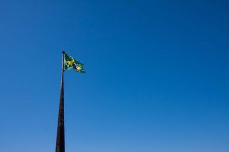 congress: The Famous Flag in Brazilian Congress
